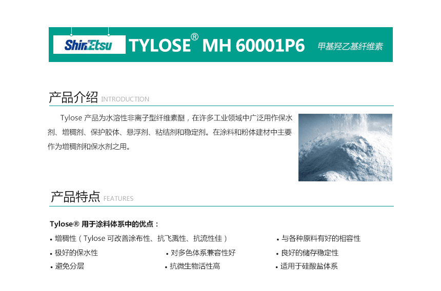 mh60001.png