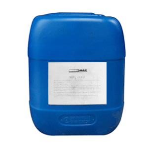 英国维尔曼 水性颜料分散剂 WEELAD Dispersant 5040(小桶)