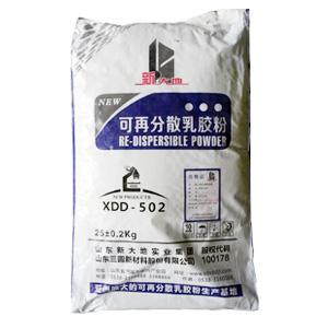 新大地 可再分散乳胶粉 XDD-502