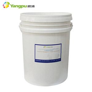 苏州秧浦 YP系列水性色浆 YP208中黄(桶装)