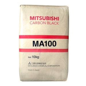 日本三菱化学 高品质炭黑 MA100