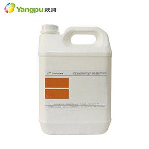 苏州秧浦 水性色浆 YPT903永固紫(壶装)