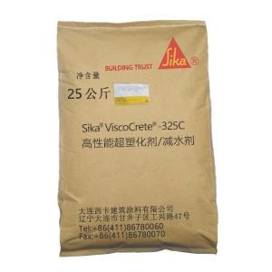 瑞士西卡 Viscocrete 325C 减水剂