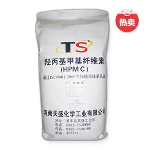 河南天盛 甲基羟丙基纤维素 TS® MK100000S 增稠、保水