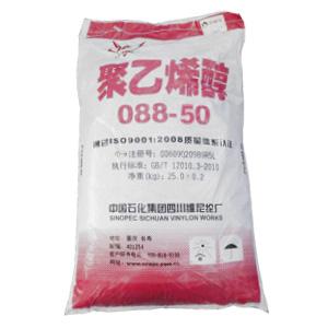 中化川维 防水、腻子、胶水用  聚乙烯醇 088-50(2488)