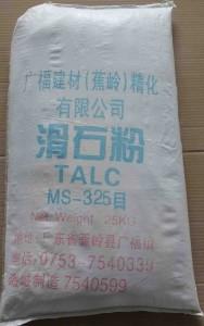 广福建材 涂料和粉体建材用 滑石粉 MS-325