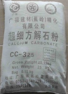 廣福建材 涂料和粉體建材用 方解石粉 CC-325