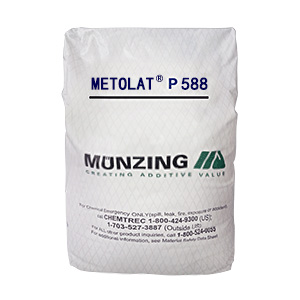 德国明凌 METOLAT P588 润湿分散剂