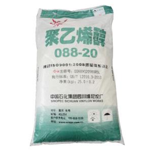 中化川维 防水、腻子、胶水用  聚乙烯醇 088-20(1788)