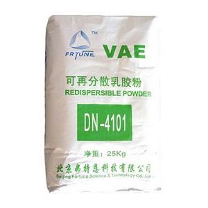 北京弗特恩 可再分散乳胶粉 DN-4101