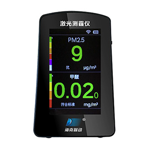 海克智动 B5J 激光测霾仪WiFi+PM2.5+甲醛