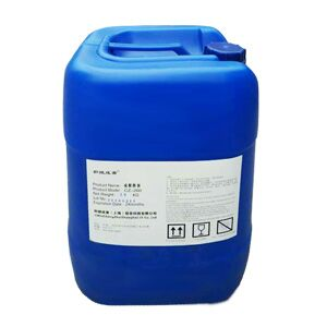 上海积微 水包水多彩专用成膜助剂