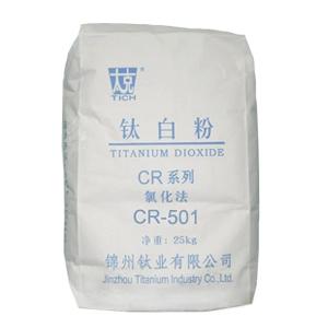 锦州钛业 太克 金红石型 钛白粉 CR501
