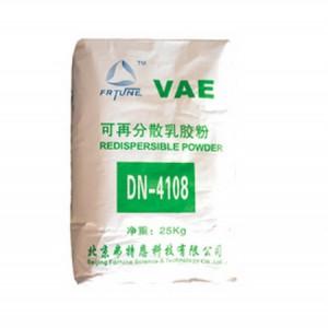 北京弗特恩 可再分散乳胶粉 DN-4108 防水型