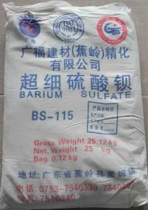 广福建材 涂料和粉体建材用 硫酸钡 BS-115