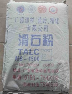 广福建材 涂料和粉体建材用 滑石粉 MS-1500