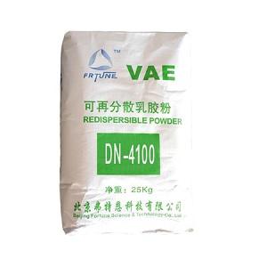 北京弗特恩 可再分散乳胶粉 DN-4100