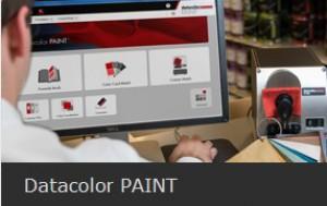 美国德塔 Datacolor PAINT 2.0 调色软件
