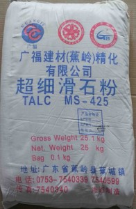 广福建材 涂料和粉体建材用 滑石粉 MS-425