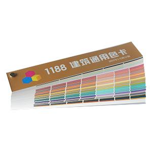 苏州秧浦 1188 中国建筑通用色卡