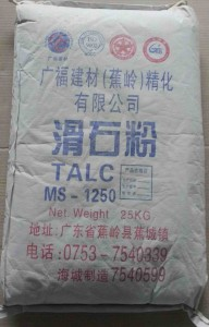 广福建材 涂料和粉体建材用 滑石粉 MS-1250