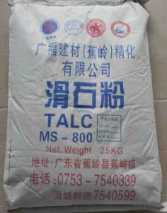广福建材 涂料和粉体建材用 滑石粉 MS-800