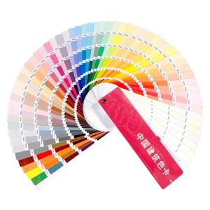 牛涂365中国建筑色卡 365种色彩 并提供色彩配方