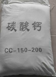 廣福建材 涂料和粉體建材用 方解石粉 CC-150-200