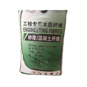 北京弗特恩 木质纤维 B500