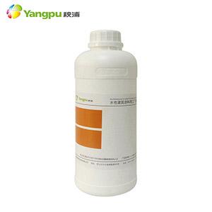 苏州秧浦 水性色浆 YPT911大红(瓶装)