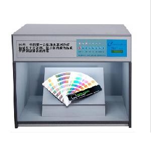 深圳天友利 TILO P60(6)六光源对色灯箱