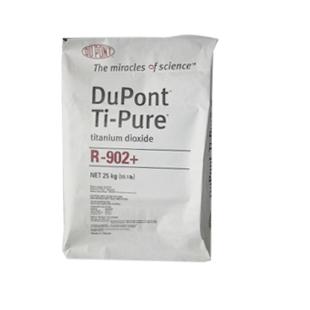 美国杜邦 金红石型 钛白粉R900