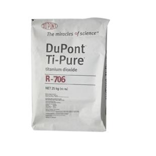 美国杜邦R706二氧化钛 钛白粉 高光泽 易分散钛白粉
